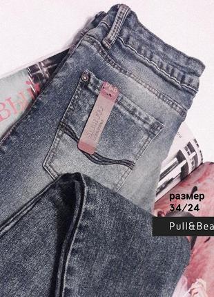 🖤 джинсы pull&bear 🖤