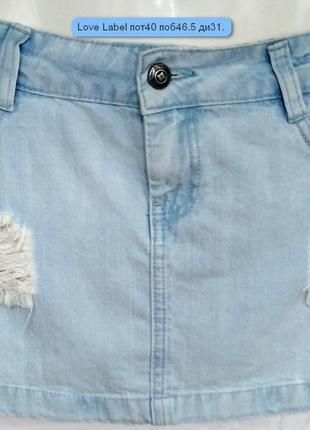 Юбка джинсовая love label.