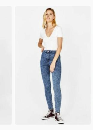 Стильные джинсы на высокой посадке ,вареники/разрезы на коленях,bershka