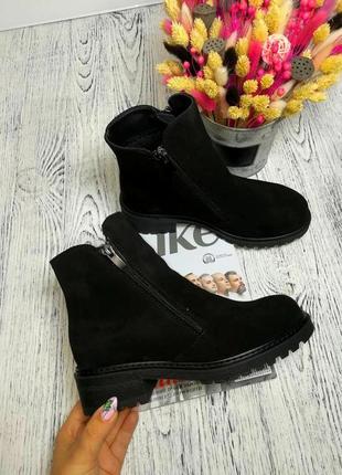 Натуральные замшевые ботинки ботиночки замш