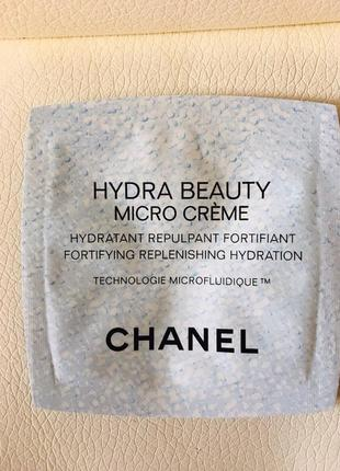 Пробники chanel hydra beauty micro creme пробники саше увлажняющий крем шанель уход