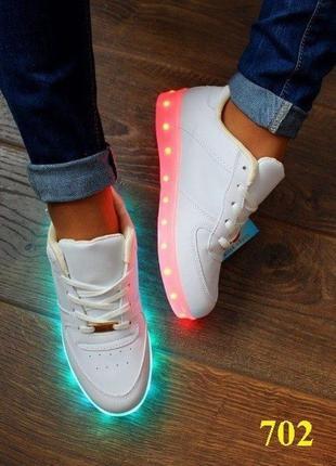 Кроссовки белые со светящиеся подошвой