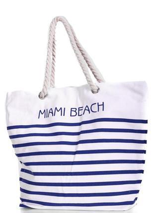 Сумка пляжная большая в полоску miami beach