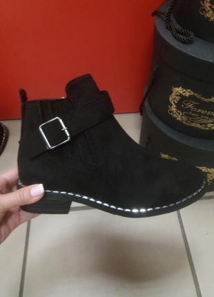 Ботинки черные,демисезон.