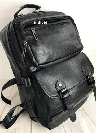 Кожаный рюкзак. мужской портфель. сумка для ноутбука. портфель  для документов