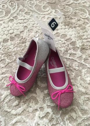 Туфли,балетки на крошку