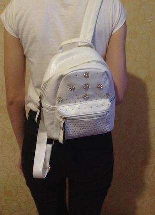 Рюкзачок белого цвета сумка рюкзак