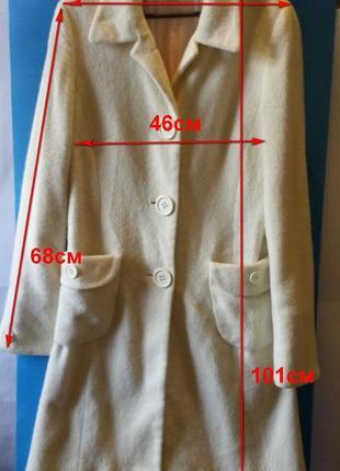 Демисезонное пальто классического кроя!4 фото