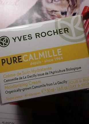 Крем для лица ромашка pure calmille yves rocher1 фото