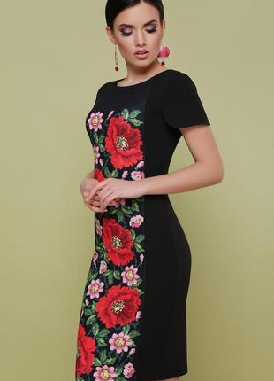 5613e131dcf Нарядное платье черного цвета с принтом имитирующий вышивку в украинском  стиле