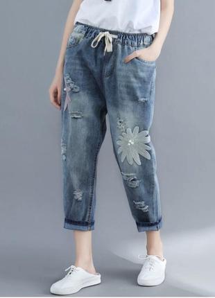 Укороченные джинсы джоггеры свободного кроя