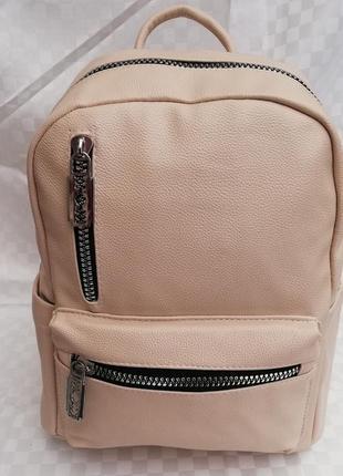 c68b0758c0fb Бежевые кожаные сумки, женские 2019 - купить недорого вещи в ...
