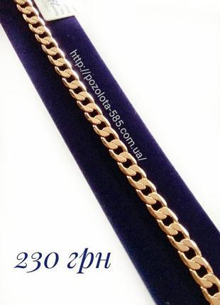 Позолоченный браслет 18.5см, позолота