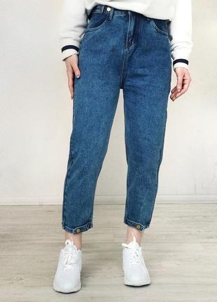 Мом джинсы бойфренд2 фото