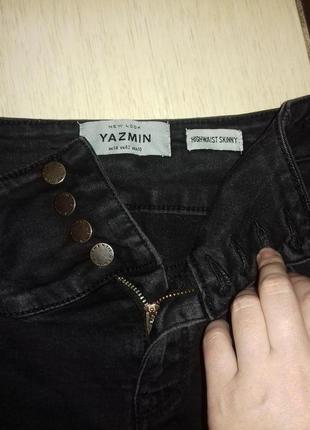 Брендовые джинсы скини new look, с высокой посадкой uk 14, eu 42