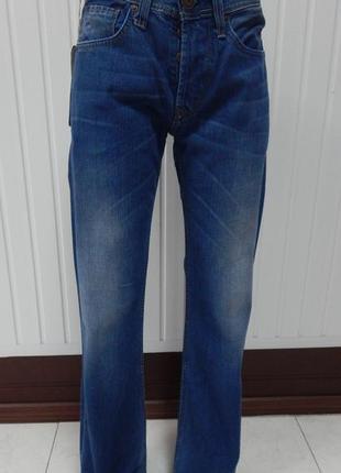 Синие джинсы женские salsa life