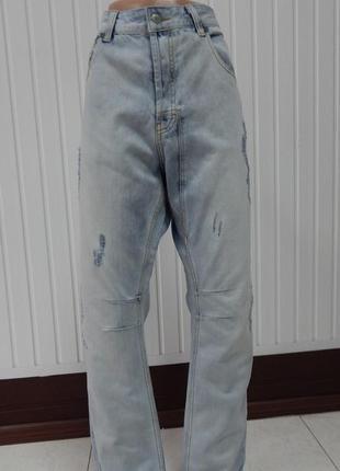 Зауженные женские джинсы denim hunter