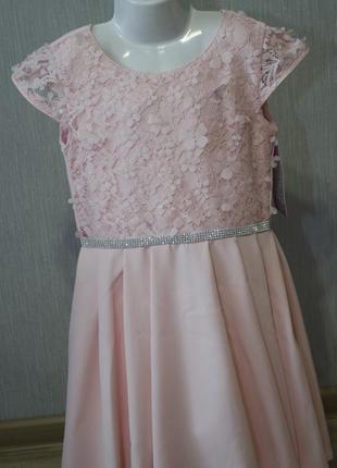 Шикарное платье короткий рукав для изысканных леди