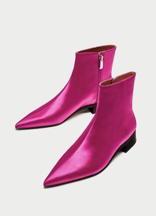 Стильные трендовые сатиновые ботильоны ботинки