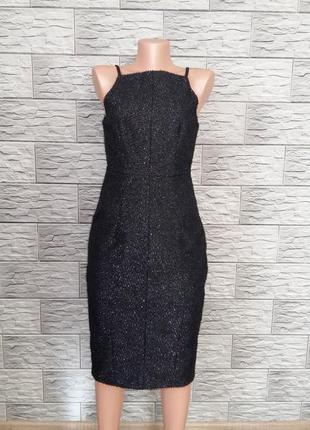 Стильне вечірнє плаття  h&m