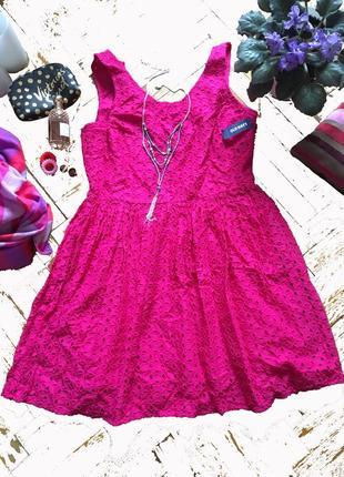 Платье розовая фуксия
