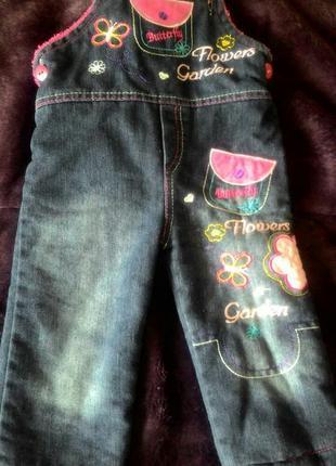 Отеплені джинси з лямками