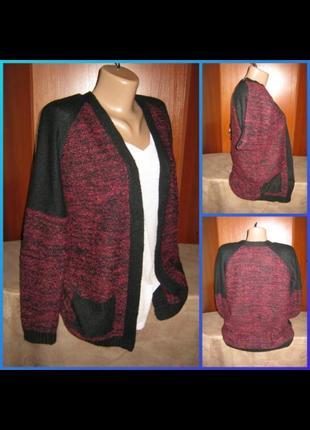 Кофта свитер накидка кардиган женский