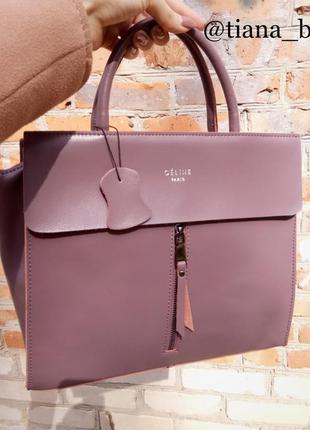 Женская кожаная сумка натуральная кожа кремовая розовая красивая celine на весну новая
