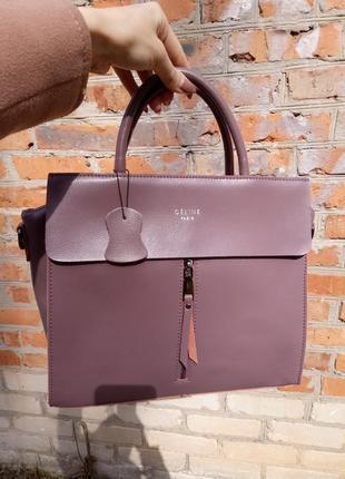 Женская кожаная сумка натуральная кожа кремовая розовая красивая celine на весну новая2 фото