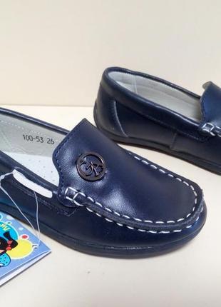 Туфли мокасины мальчик шалунишка 100-53