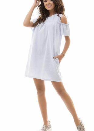 Платье летние , сарафан , платье в полоску, платье с открытии плечами