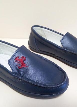 Туфли мокасины мальчик шалунишка 5535