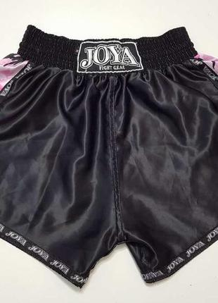 Шорты для бокса, кикбоксинга joya fight gear, как новые!