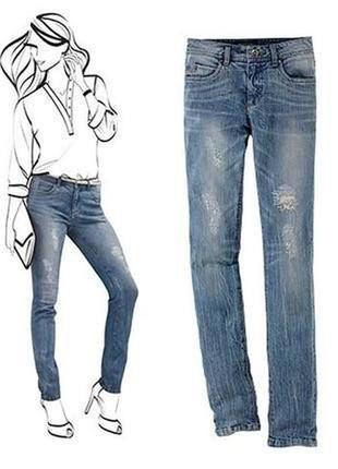 Классические джинсы sisley