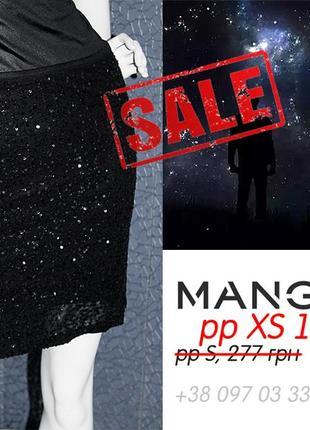 Распродажа! юбка в пайетках - вечерняя, нарядная, оригинал mango - xs-s/6-8/38-40-42