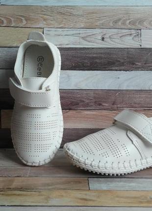 Туфли-мокасины летние белые 26-30р
