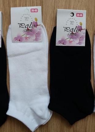 Женские носочки рolo - короткие турция .