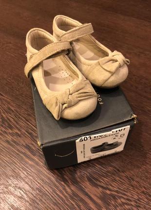 230b6575a Детские туфли 2019 - купить недорого вещи в интернет-магазине Киева ...