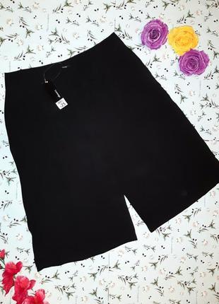 Акция 2=4 модные черные шорты кюлоты george, размер 54 - 56