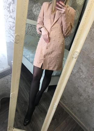 Пиджак-платье в жемчуг