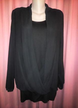 Блуза 2 в1