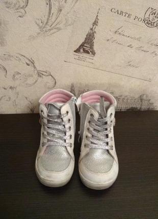 Демисезонная обувь ботинки с.луч 25р