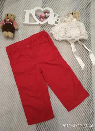 Бриджи капри кюлоты хлопковые красные для девочки 4-6 лет palomino