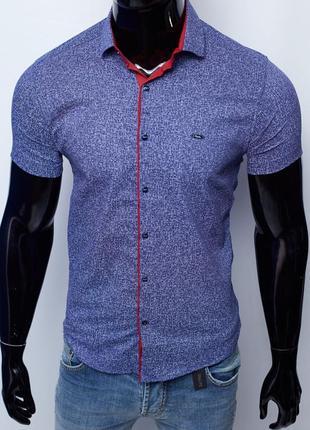 Рубашка мужская короткий рукав paul smith 15801 синяя