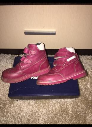 Кожаные ортопедические ботинки 15 см