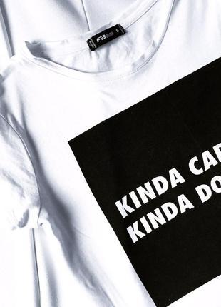Крутая трендовая черно-белая футболка в надписи слоган fb sister s