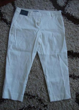 #розвантажуюсь котоновые укороченные брюки, капри next