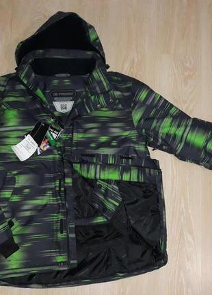 Куртка горнолыжная trimm neon