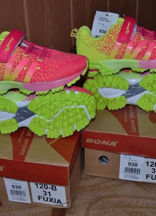 Кроссовки для девочки.bona