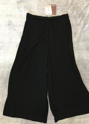 Кюлоты юбка брюки